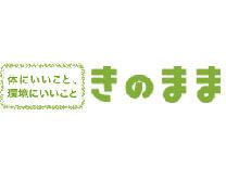 きのままのロゴ