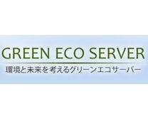 グリーンエコサーバーのロゴ