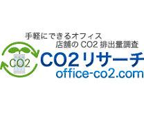 CO2リサーチのロゴ